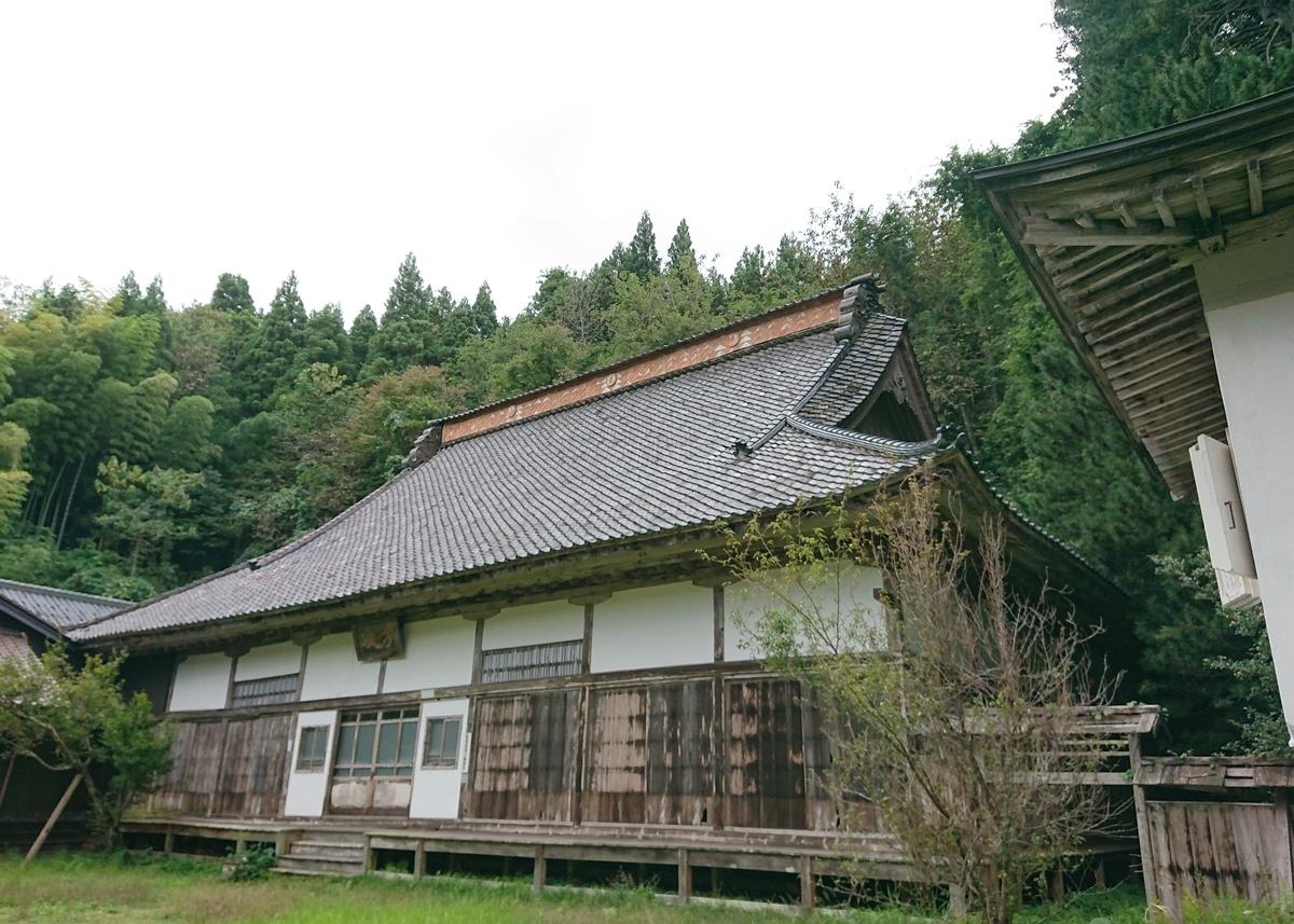 f:id:Kaimotu_Hatuji:20201018081131j:plain