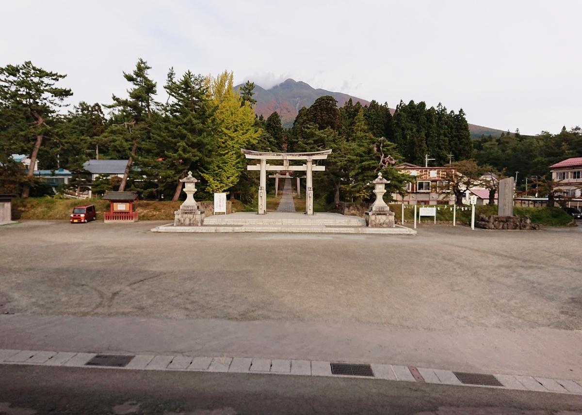 f:id:Kaimotu_Hatuji:20201019025002j:plain
