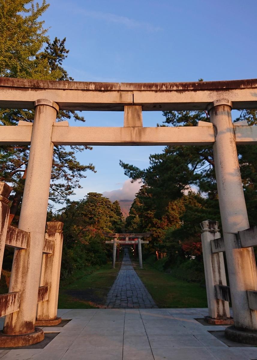 f:id:Kaimotu_Hatuji:20201019025030j:plain