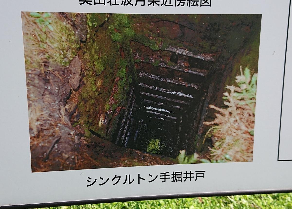 f:id:Kaimotu_Hatuji:20201021041945j:plain
