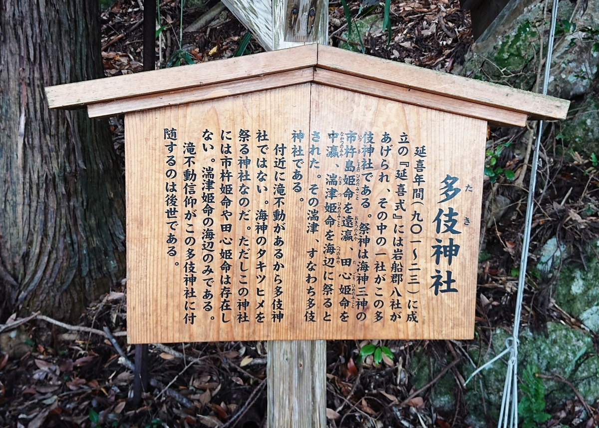 f:id:Kaimotu_Hatuji:20201021222946j:plain
