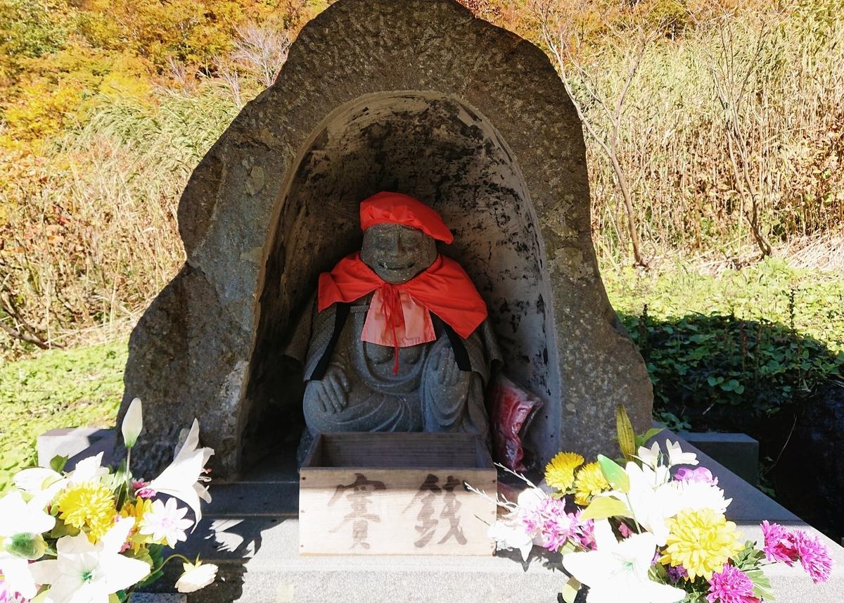 f:id:Kaimotu_Hatuji:20201023024953j:plain