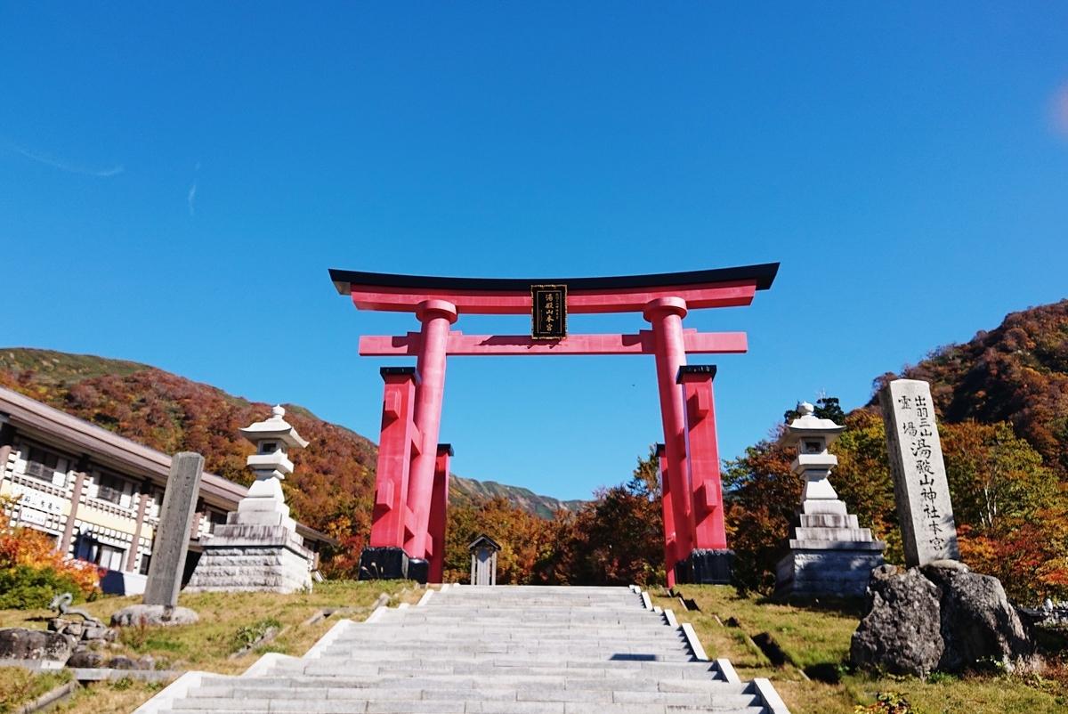 f:id:Kaimotu_Hatuji:20201023025729j:plain