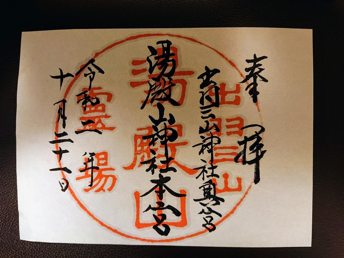 f:id:Kaimotu_Hatuji:20201024055736j:plain