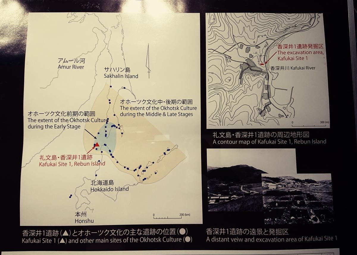f:id:Kaimotu_Hatuji:20201028124642j:plain