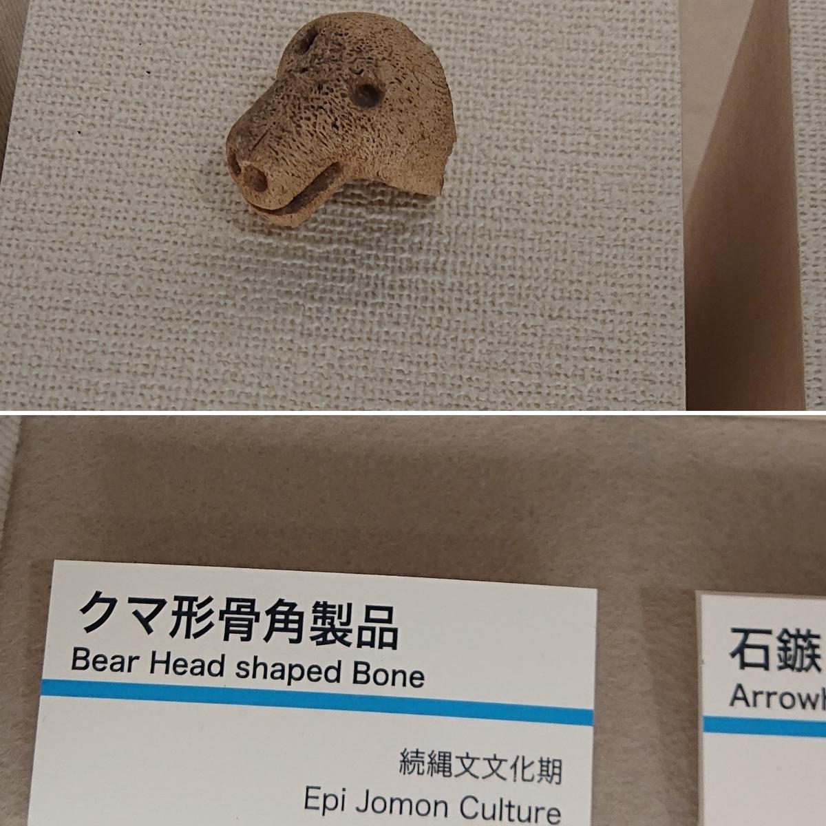 f:id:Kaimotu_Hatuji:20201028145944j:plain