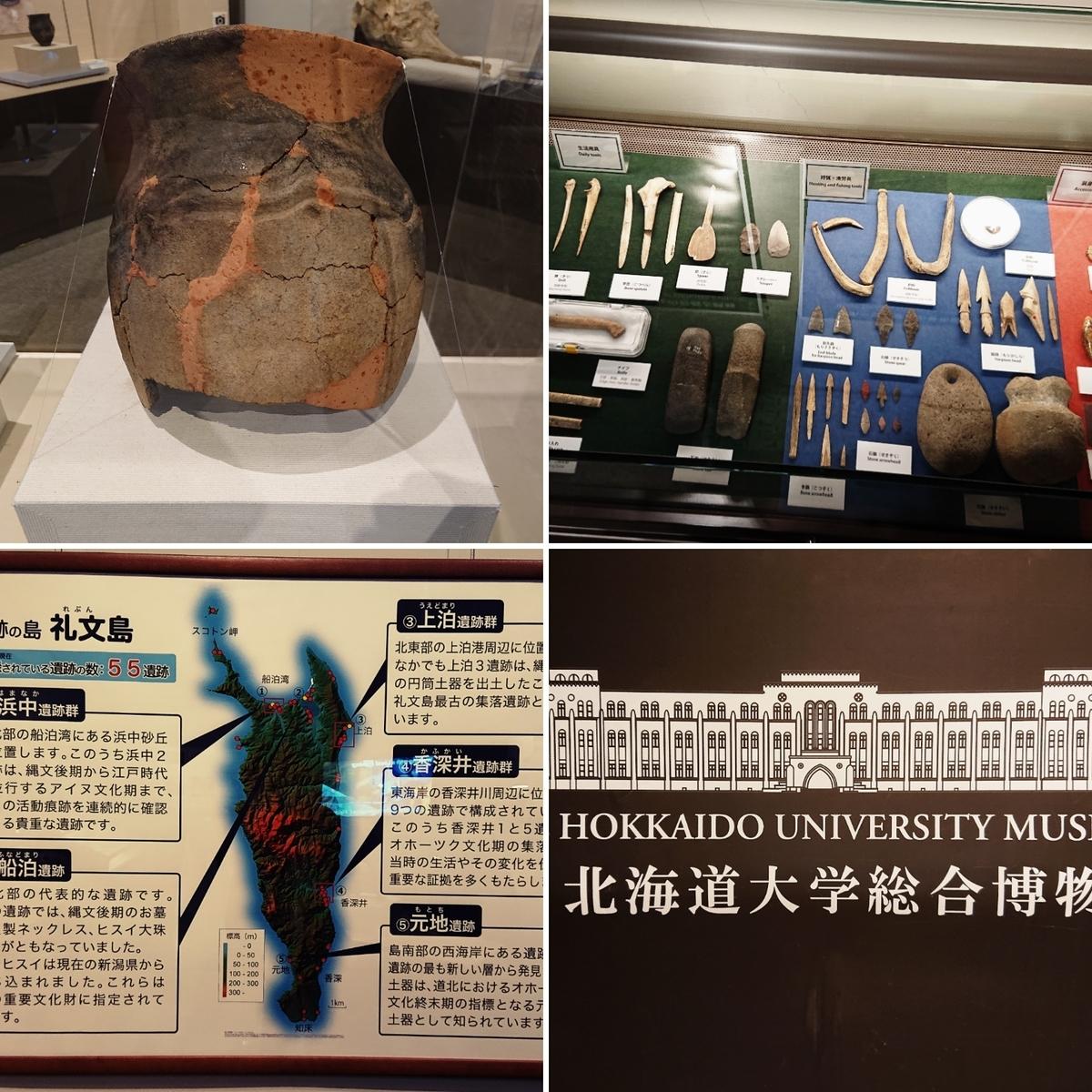 f:id:Kaimotu_Hatuji:20201028153732j:plain