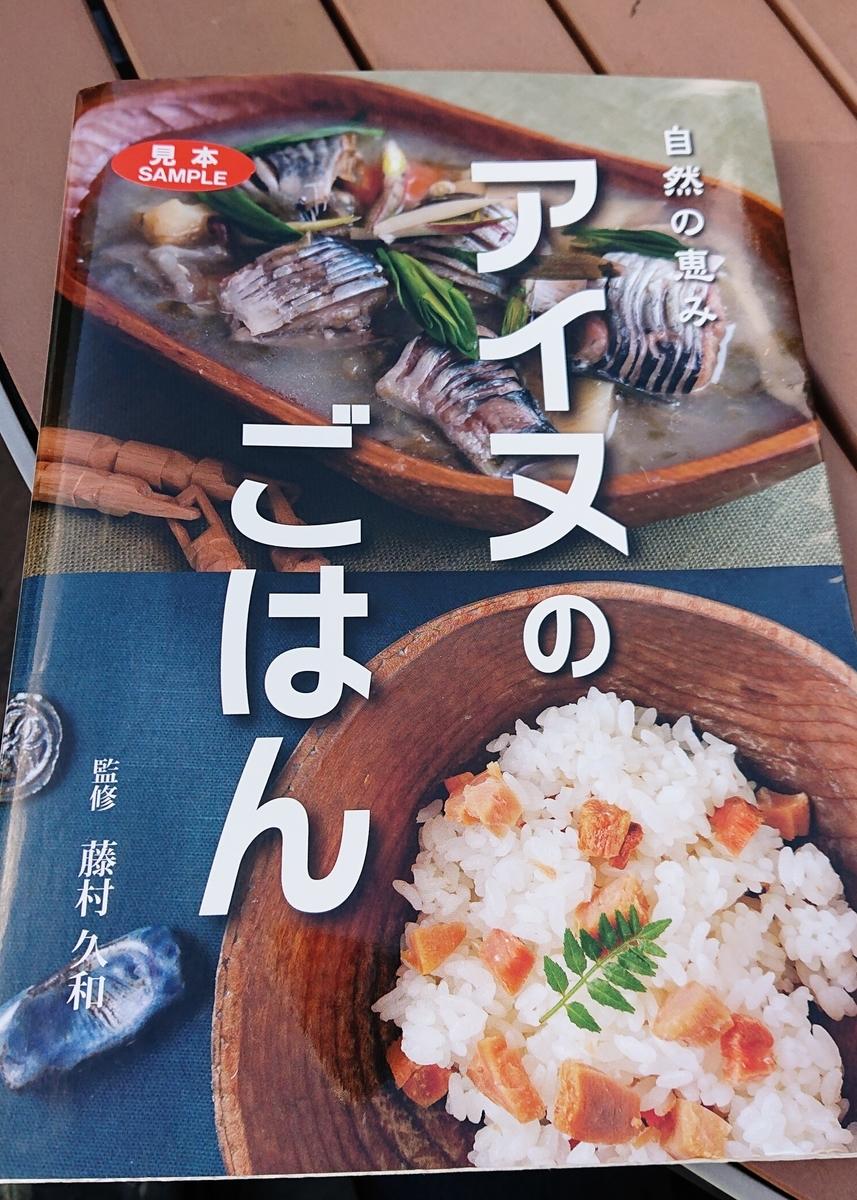 f:id:Kaimotu_Hatuji:20201029140543j:plain