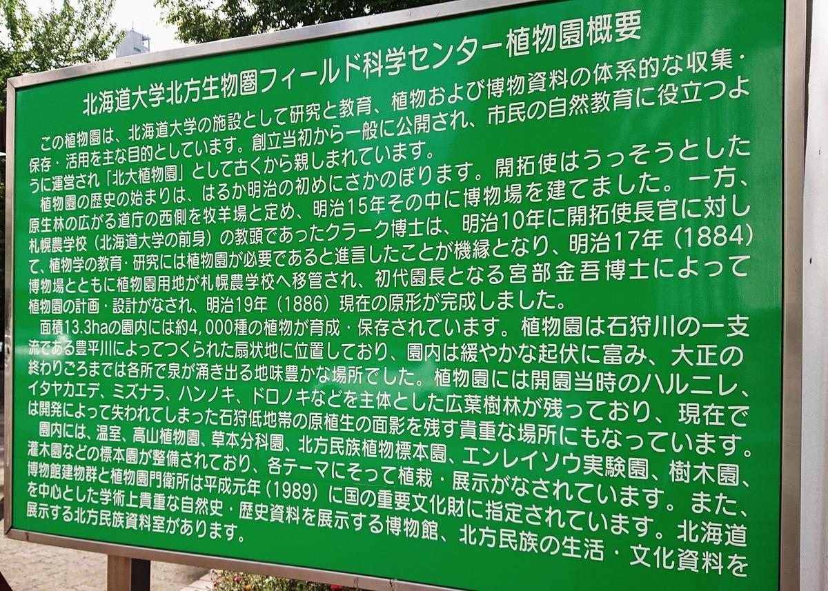 f:id:Kaimotu_Hatuji:20201029140914j:plain