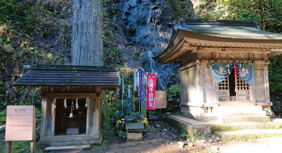 f:id:Kaimotu_Hatuji:20201030111533j:plain