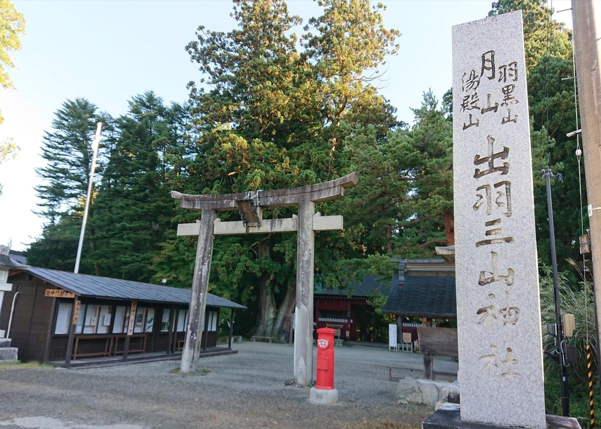 f:id:Kaimotu_Hatuji:20201030111929j:plain