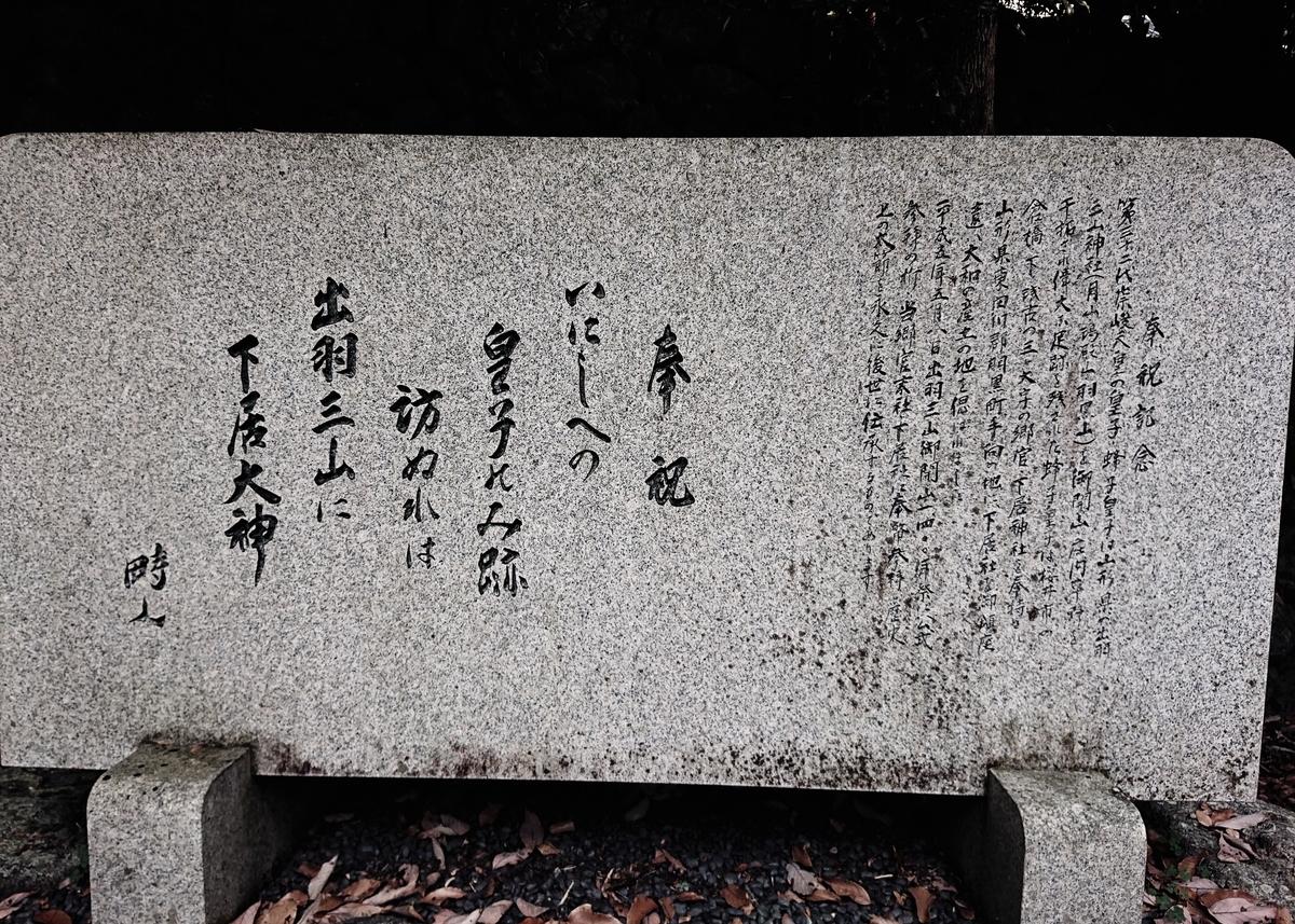 f:id:Kaimotu_Hatuji:20201031190853j:plain