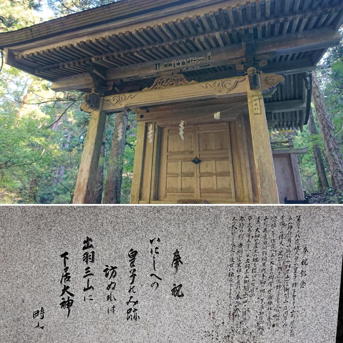 f:id:Kaimotu_Hatuji:20201031200222j:plain