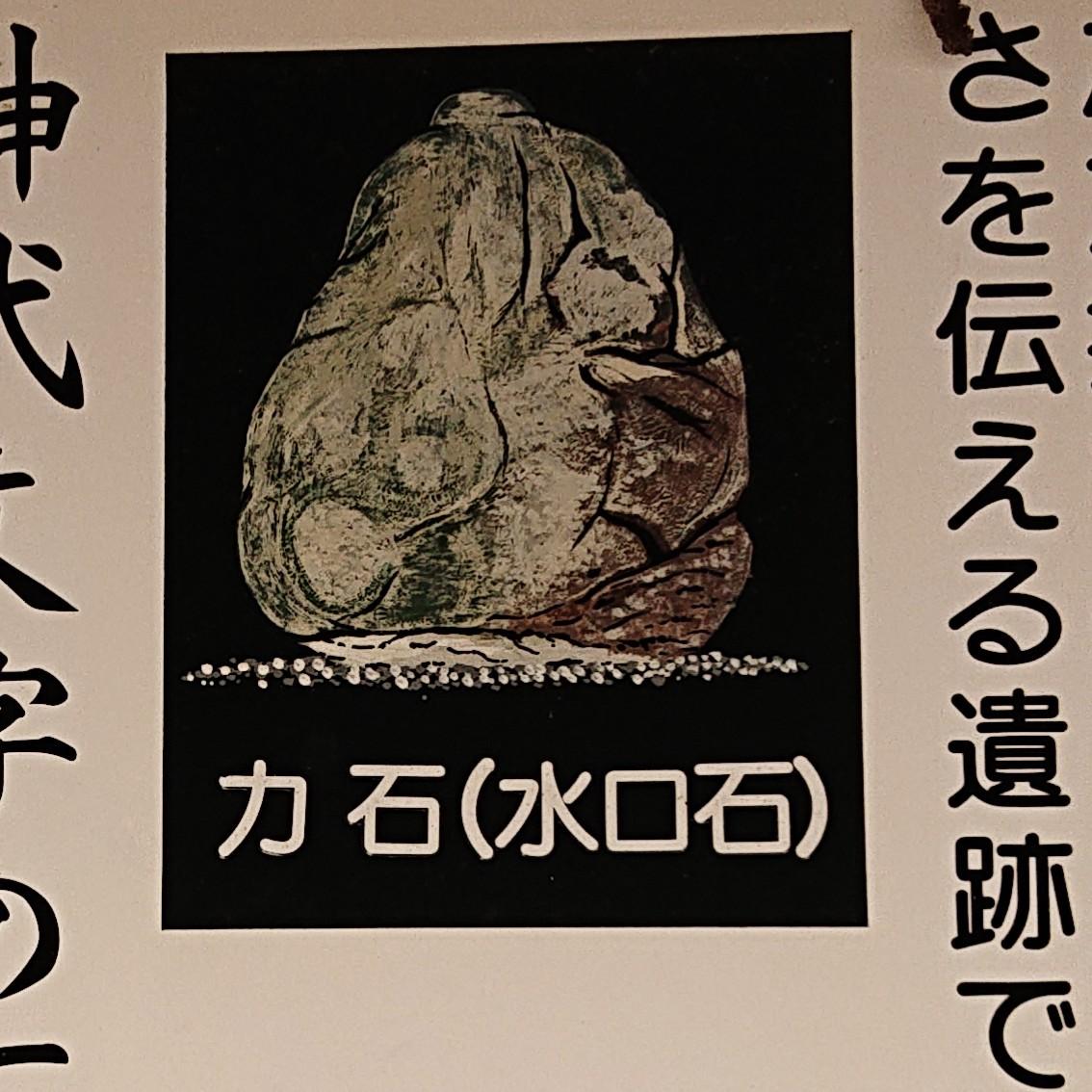 f:id:Kaimotu_Hatuji:20201103163437j:plain