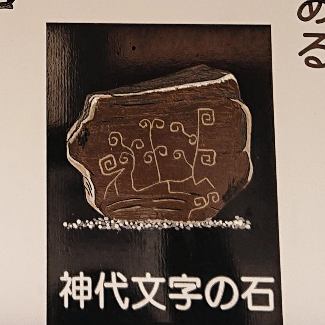 f:id:Kaimotu_Hatuji:20201103163451j:plain