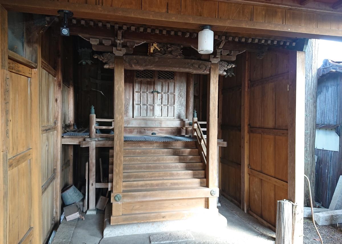 f:id:Kaimotu_Hatuji:20201103163714j:plain