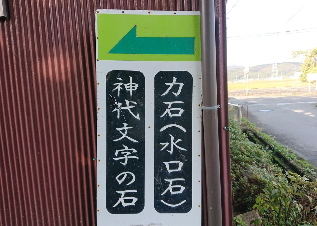 f:id:Kaimotu_Hatuji:20201103164217j:plain