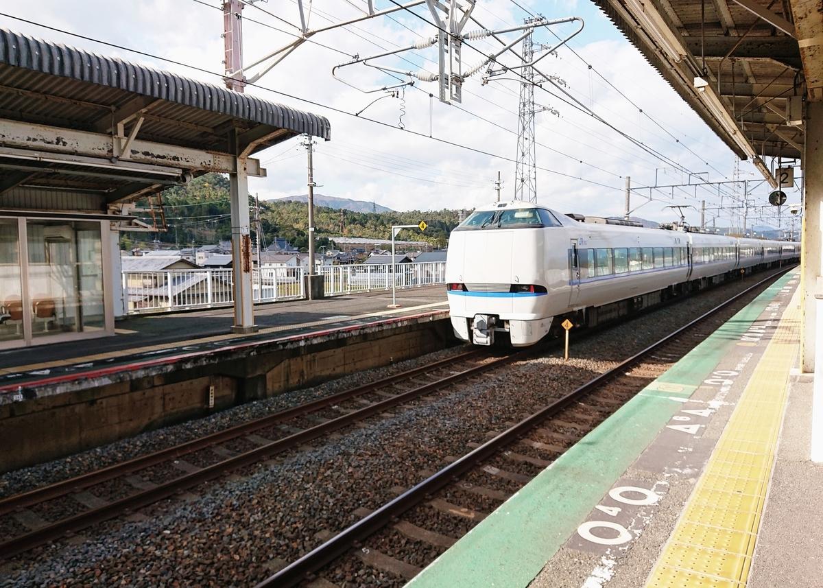 f:id:Kaimotu_Hatuji:20201103220654j:plain