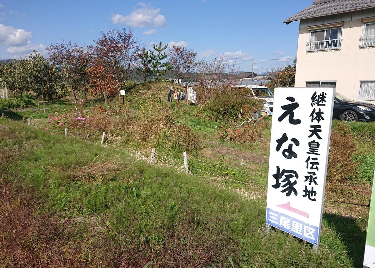 f:id:Kaimotu_Hatuji:20201103222316j:plain
