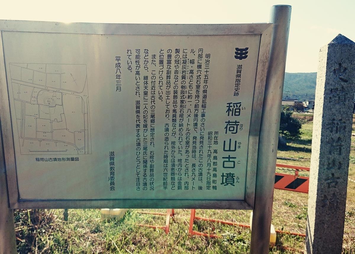 f:id:Kaimotu_Hatuji:20201105094400j:plain