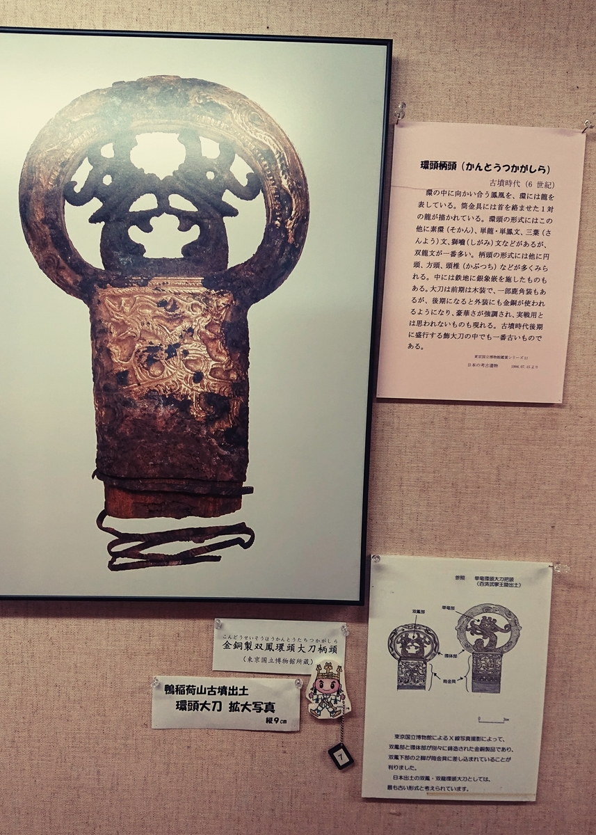 f:id:Kaimotu_Hatuji:20201105094518j:plain