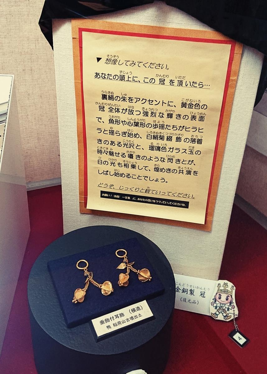 f:id:Kaimotu_Hatuji:20201105094602j:plain
