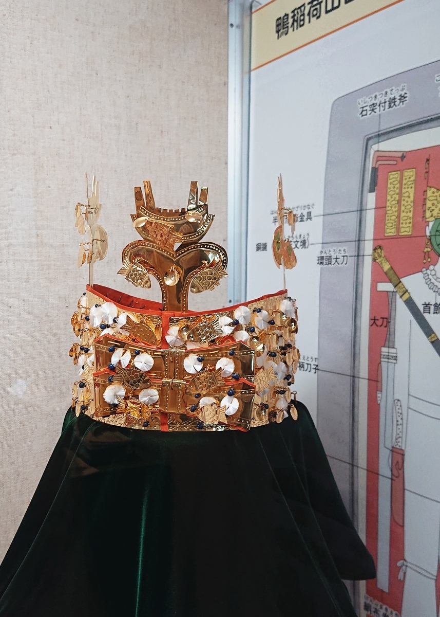 f:id:Kaimotu_Hatuji:20201105094618j:plain