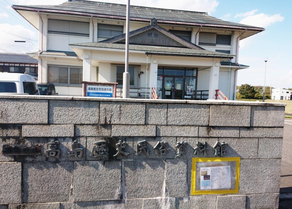 f:id:Kaimotu_Hatuji:20201105094917j:plain