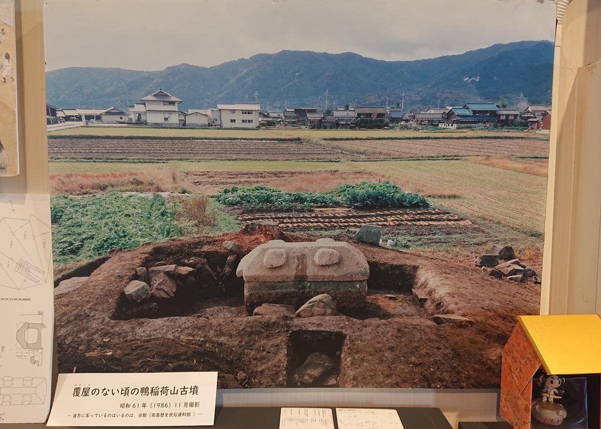 f:id:Kaimotu_Hatuji:20201105131802j:plain