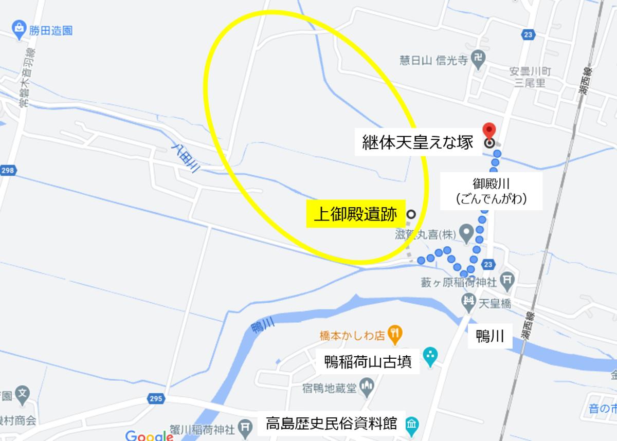 f:id:Kaimotu_Hatuji:20201106160713p:plain
