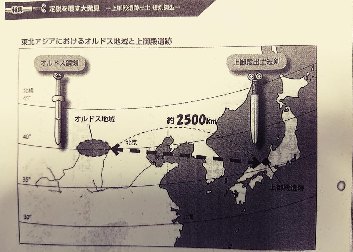 f:id:Kaimotu_Hatuji:20201106161354j:plain