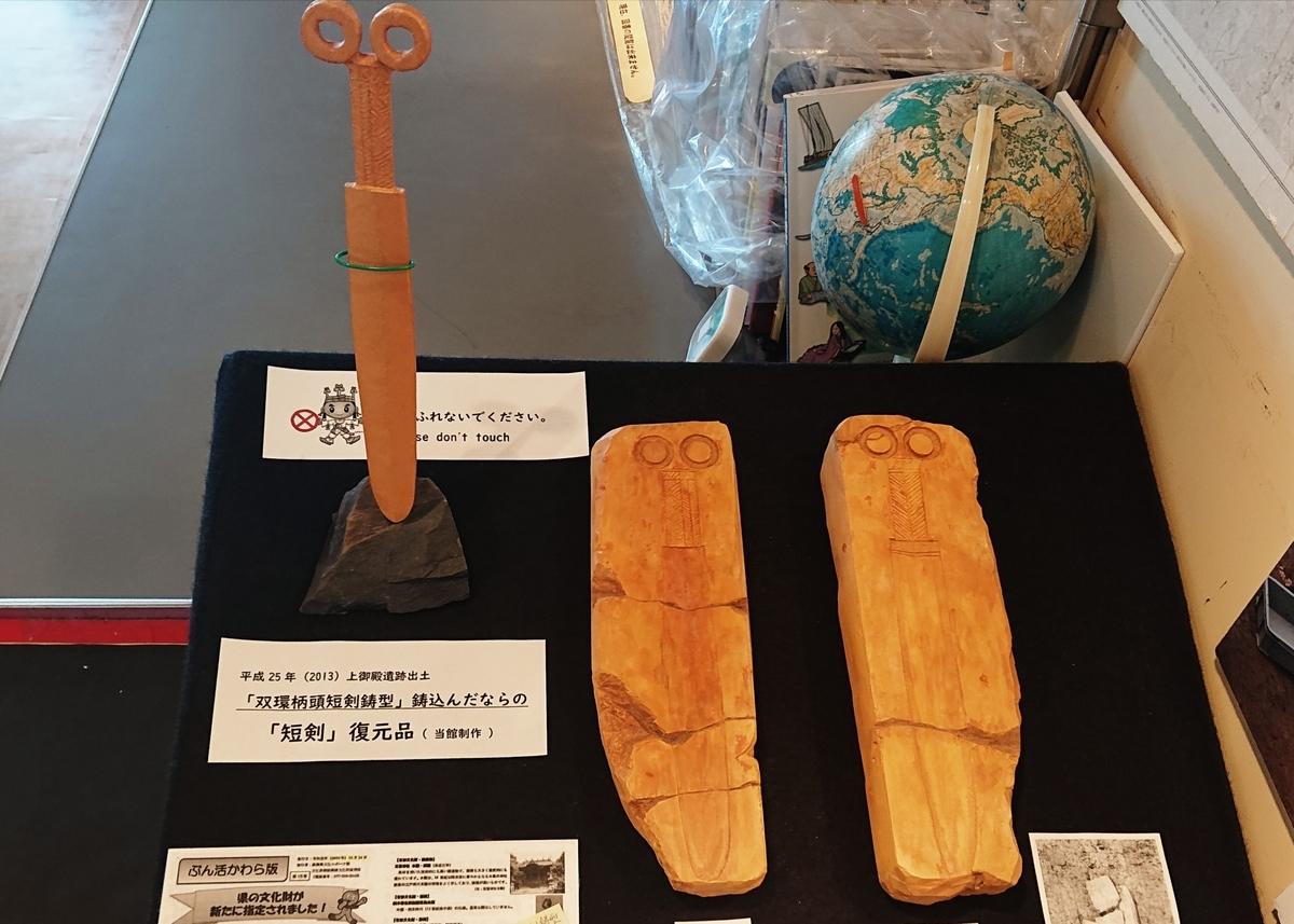 f:id:Kaimotu_Hatuji:20201106202055j:plain
