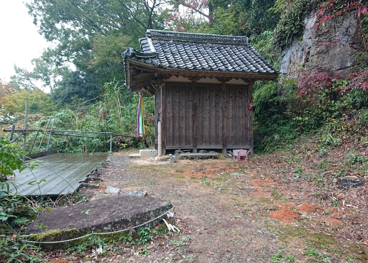 f:id:Kaimotu_Hatuji:20201108181603j:plain
