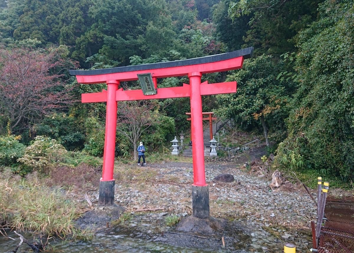 f:id:Kaimotu_Hatuji:20201108181914j:plain