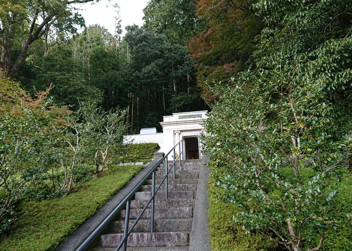 f:id:Kaimotu_Hatuji:20201110170033j:plain