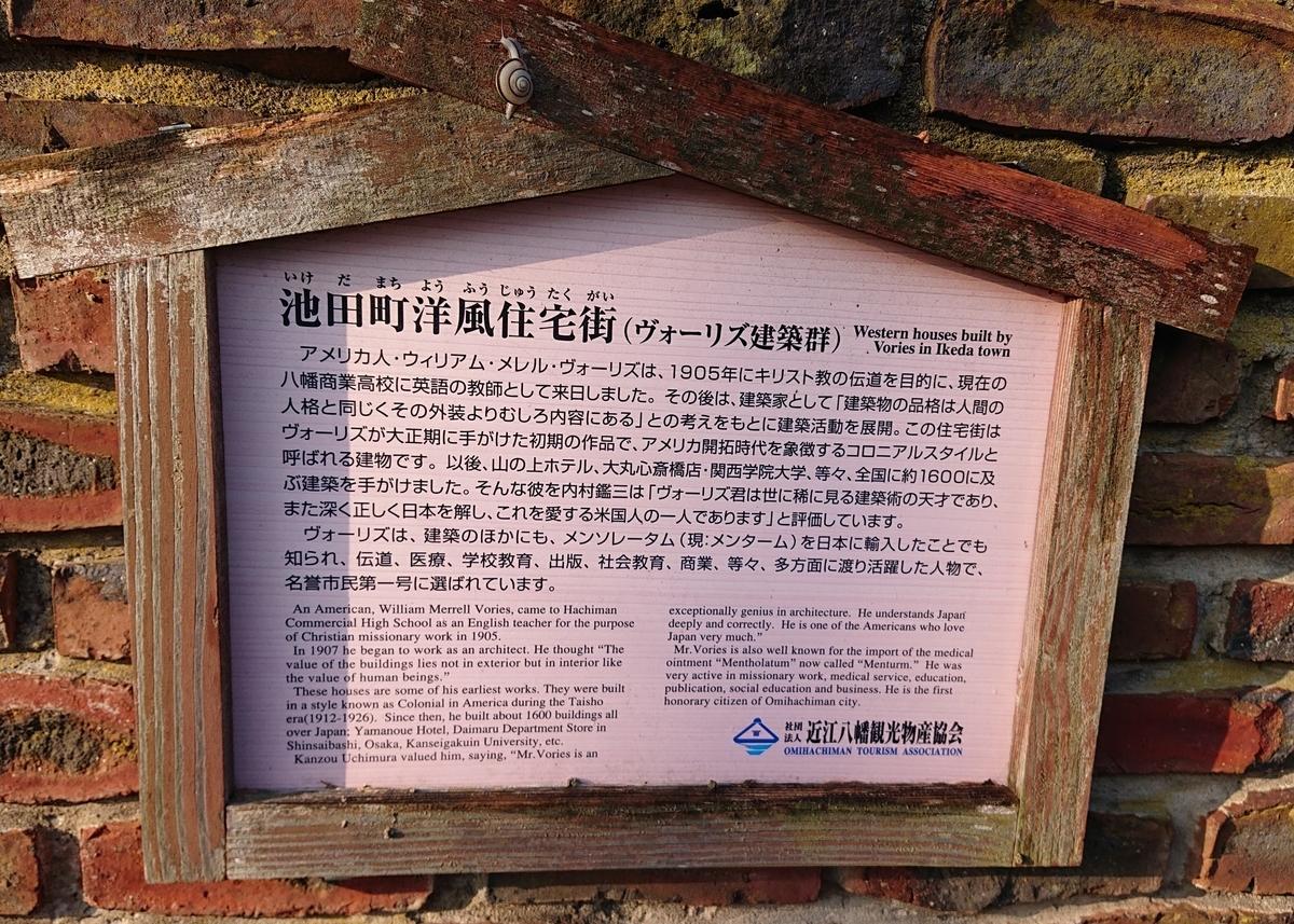 f:id:Kaimotu_Hatuji:20201110170727j:plain