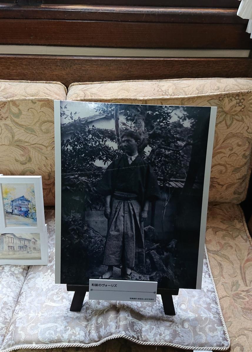 f:id:Kaimotu_Hatuji:20201110170924j:plain