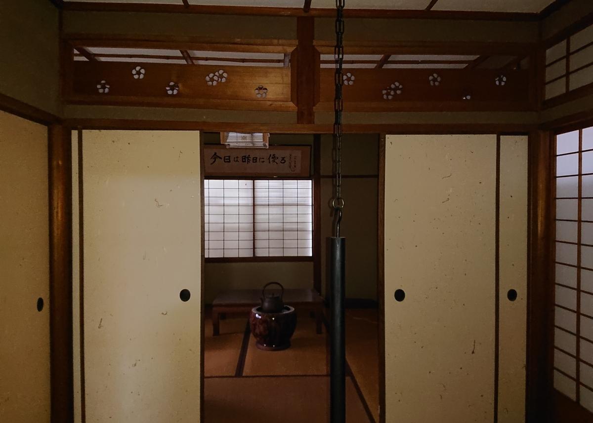 f:id:Kaimotu_Hatuji:20201110171031j:plain