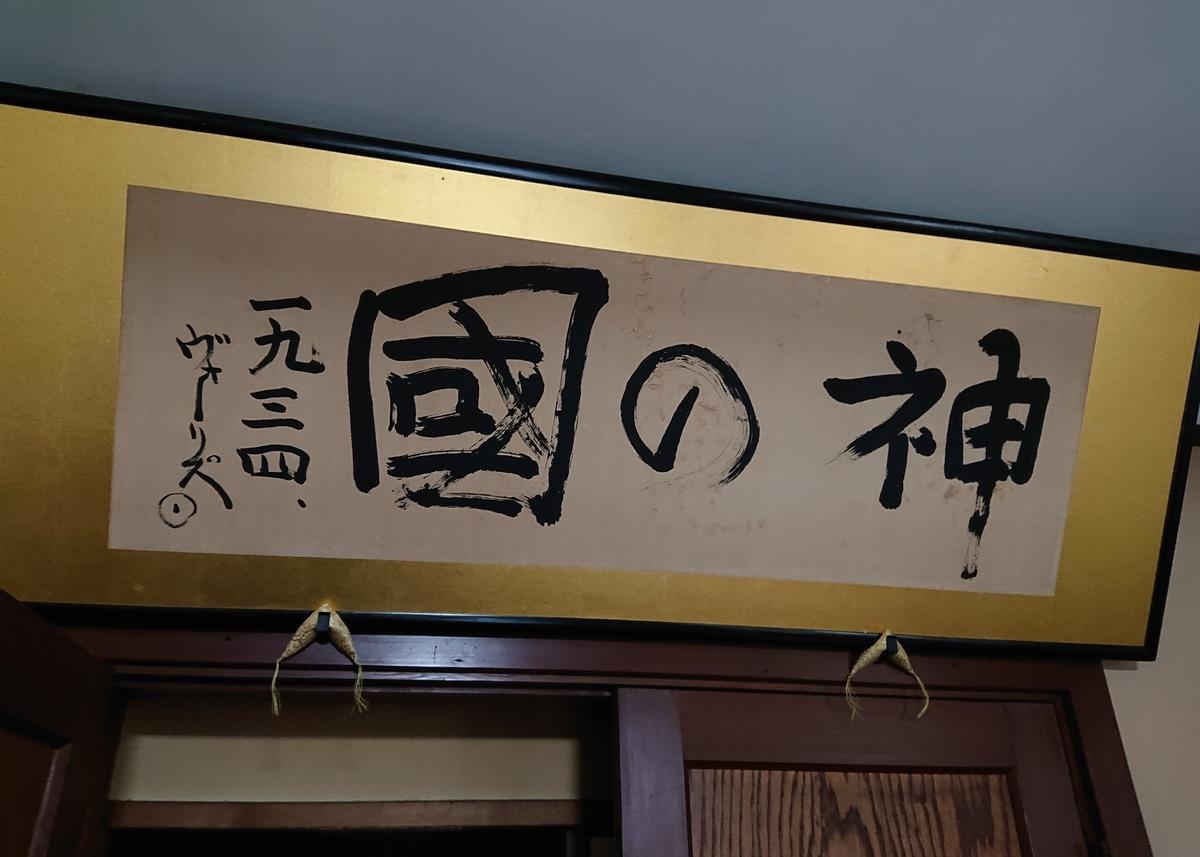 f:id:Kaimotu_Hatuji:20201110171053j:plain