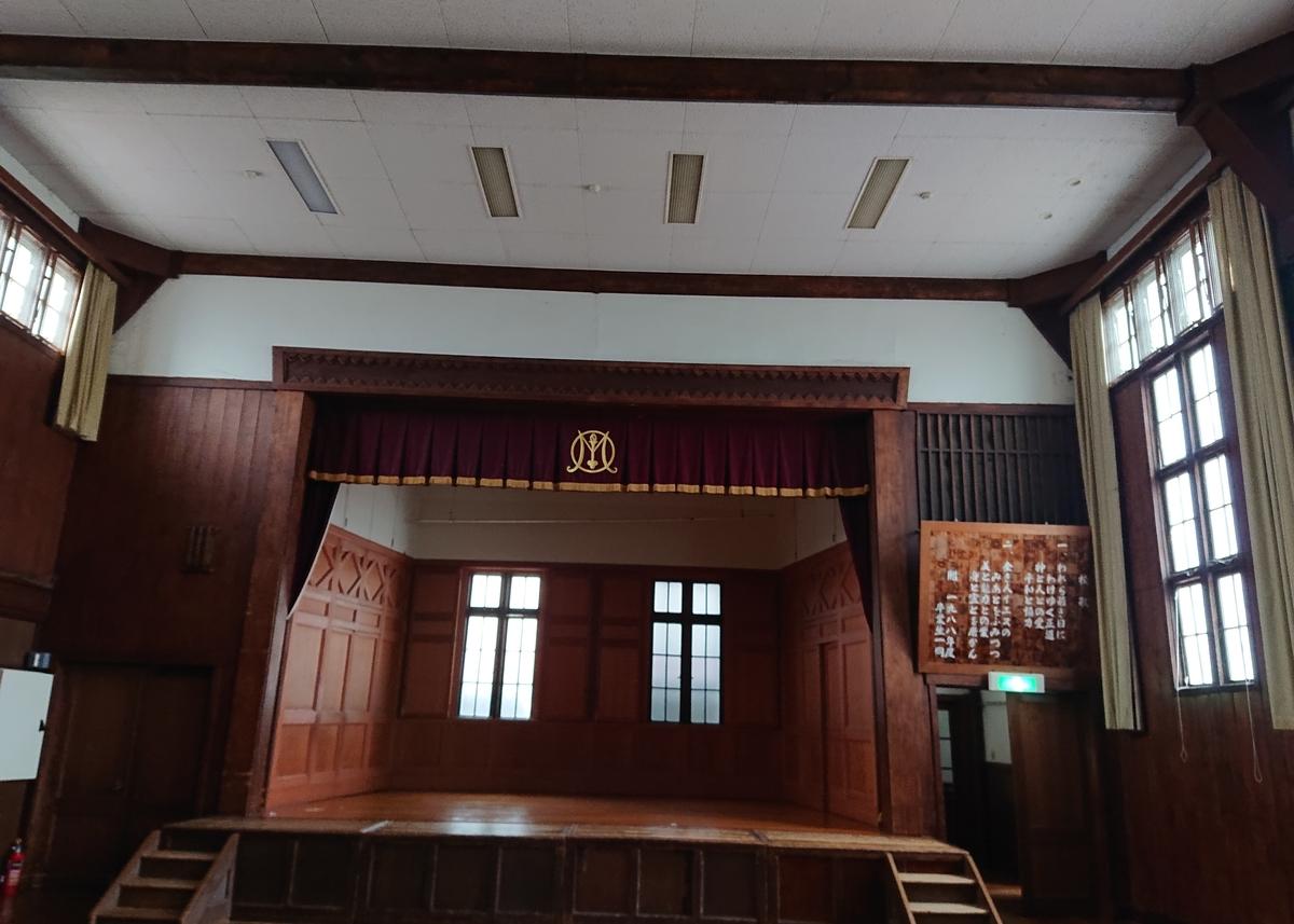 f:id:Kaimotu_Hatuji:20201110171320j:plain