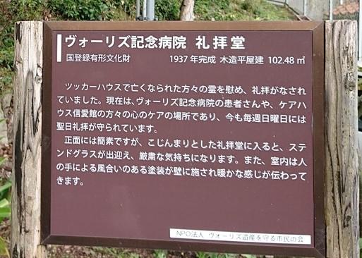 f:id:Kaimotu_Hatuji:20201111083352j:plain