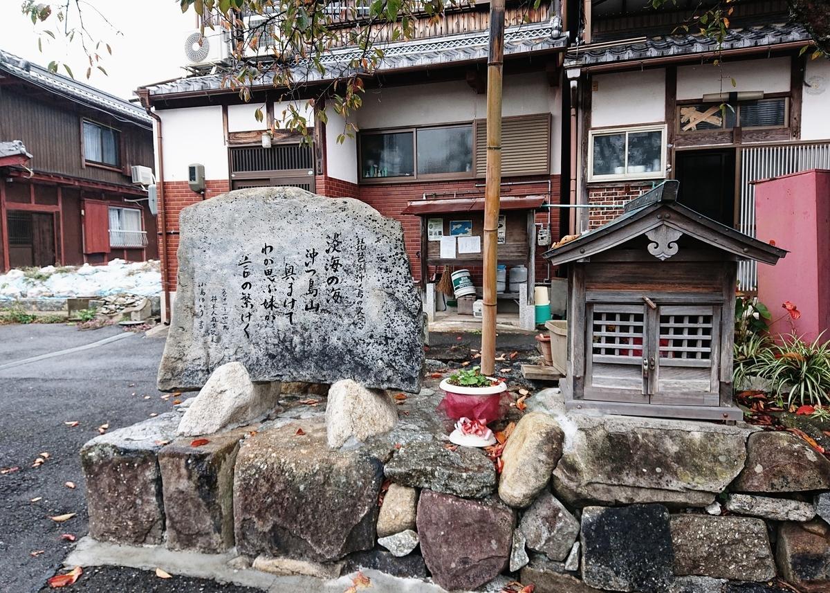 f:id:Kaimotu_Hatuji:20201112141309j:plain