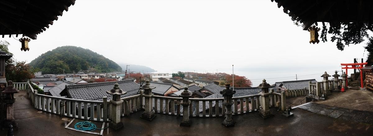 f:id:Kaimotu_Hatuji:20201112141729j:plain