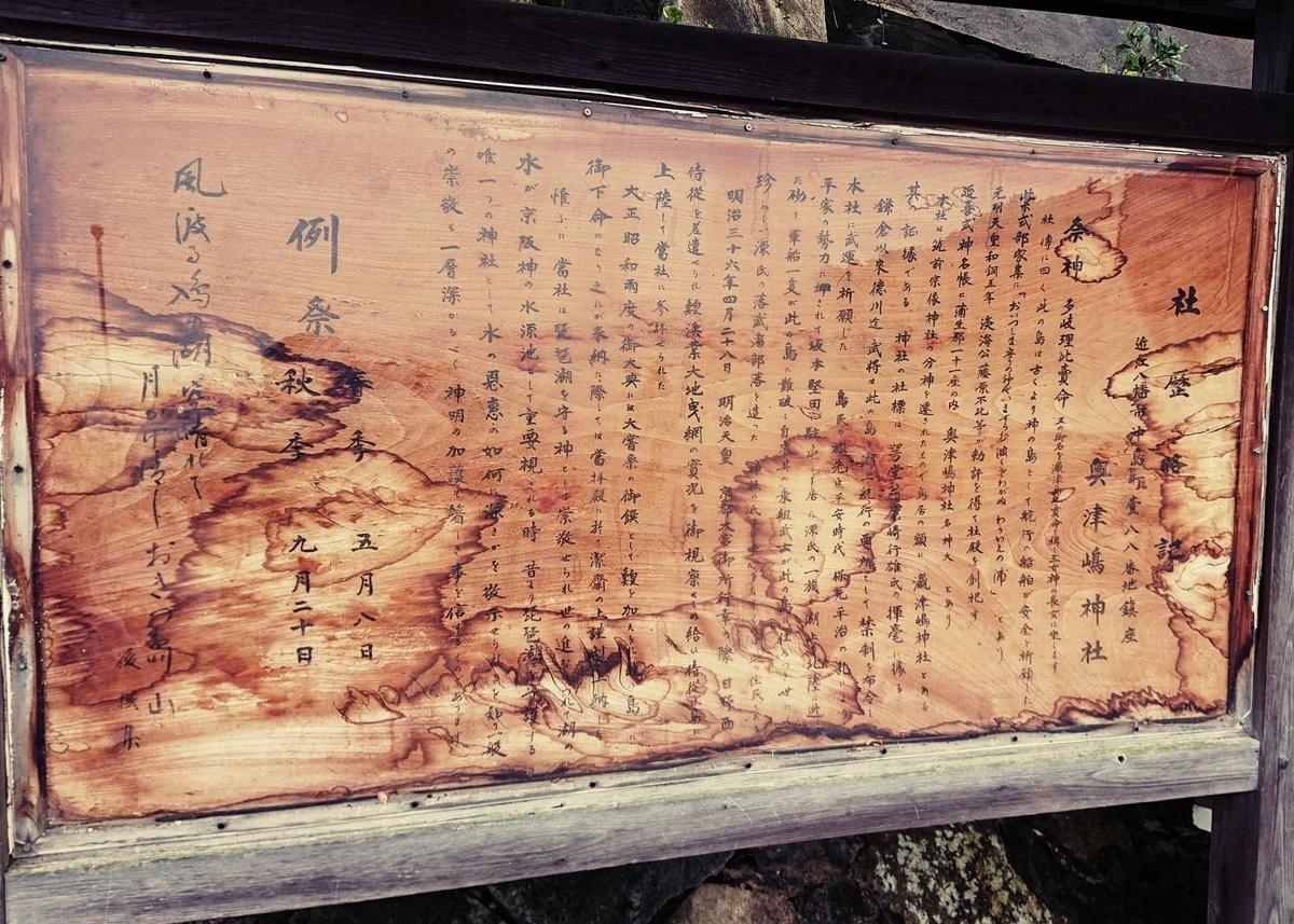 f:id:Kaimotu_Hatuji:20201112152055j:plain