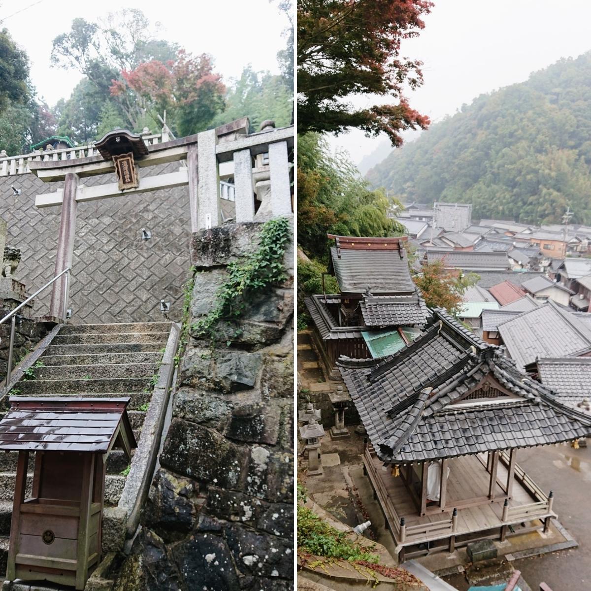 f:id:Kaimotu_Hatuji:20201112191156j:plain