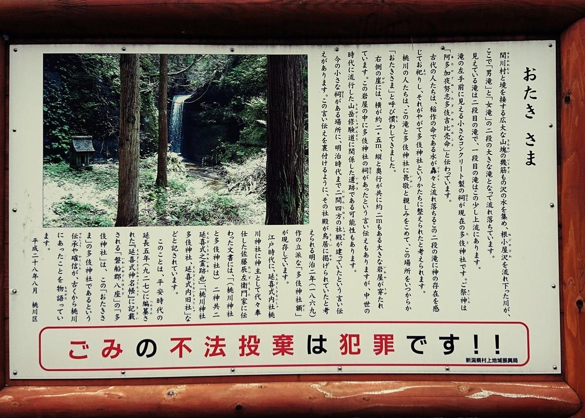 f:id:Kaimotu_Hatuji:20201113153530j:plain