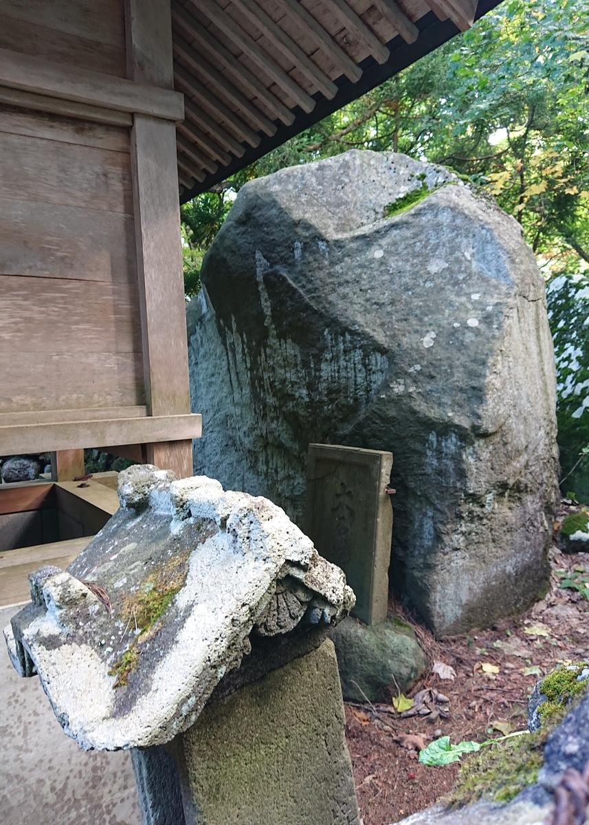 f:id:Kaimotu_Hatuji:20201114164903j:plain