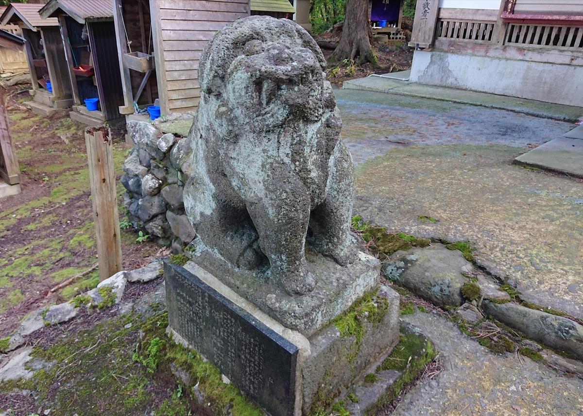 f:id:Kaimotu_Hatuji:20201114164959j:plain