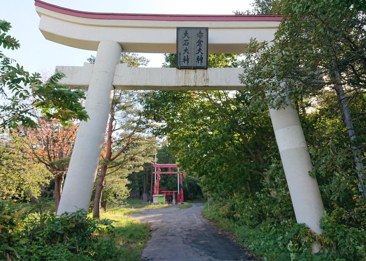 f:id:Kaimotu_Hatuji:20201114165433j:plain