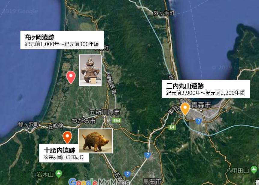 f:id:Kaimotu_Hatuji:20201115150233j:plain